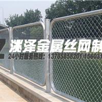 供应勾花网、球场围网、养殖铁丝网