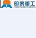 陕西明泰重工机器有限公司