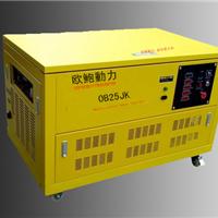 25千瓦汽油发电机,手推式工程发电机