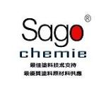 圣高化学科技(中国)有限公司
