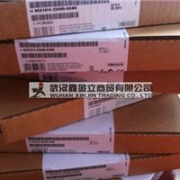 供应PLC编程6ES7414-2XK05-0AB0处理器