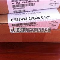 供应PLC编程6ES7412-3HJ14-0AB0处理器