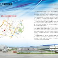 天津紫竹桩基础工程有限公司