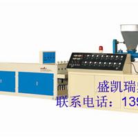 供应PVC电工套管挤出机生产线(一出四)