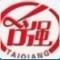 上海台强电子衡器有限公司