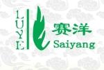 上海赛洋胶黏制品有限公司
