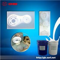 供应精密铸造模具用加成型硅胶