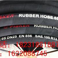 SAE100R13高压油管/高压钢丝缠绕胶管