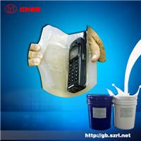 供应加成型环保液态硅胶双组份硅胶