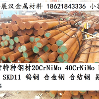 上海展汉金属材料有限公司