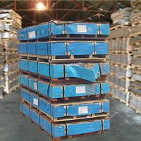供应LY17铝板