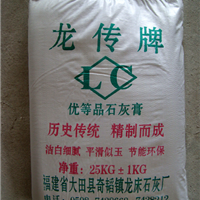 供应优等石灰膏、石灰粉、杀菌特白石灰