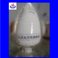 供应防火涂料阻燃剂-结晶II型聚磷酸铵