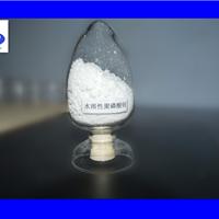 供应水处理剂-水溶性多聚磷酸铵