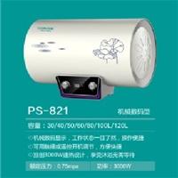供应格力储水式电热水器使用方法