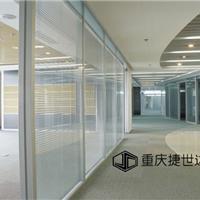 供应重庆专业办公玻璃隔断