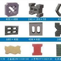 咸宁3-15风化石水泥砖机,透水砖制造机器