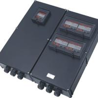 BXMD-8050防雨水防灰尘防腐蚀FXM三防配电箱