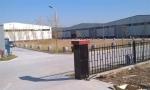 北京市美丰泵业有限公司