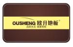 上海欧升木业有限公司