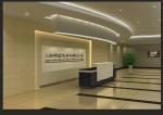 上海荜蓝实业有限公司