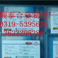 �Ͻ�ͷ YW1/A125 45����Բ����