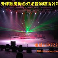 天津鼎庆舞台灯光租赁