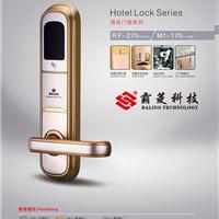 供应广东最畅销的高档酒店刷卡门锁批发代理