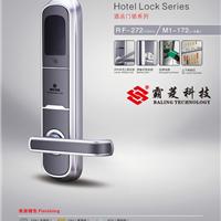 广东酒店锁厂家批发高档酒店智能门锁
