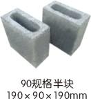 长春宇昊新型墙体材料有限公司