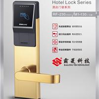 广东磁卡锁厂家供应中高档酒店磁卡门锁批发