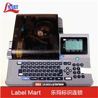 供应日本MAX原装LM-380E微电脑线号印字机