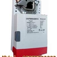 CN7505A2001C电流比例控制型风门执行器