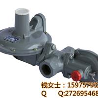 供应RTZ-50/0.4FQ减压阀,液化气调压器
