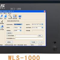 ip������Ƶ������� WLS-1000