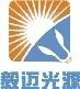 東莞市毅邁光源照明有限公司