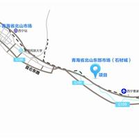 青海省海东市北山东部石材城现火爆招商中