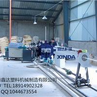 供应PPR管材生产线