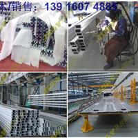 工业铝型材4560铝型材4060铝型材9090
