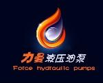 力曼液压油泵(深圳)有限公司