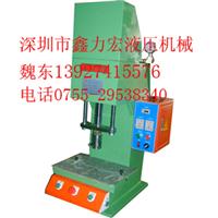 供应小型液压机 台式油压机 立式油压机