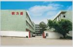 深圳欧力盛科技有限公司