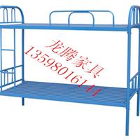 供应上下床,高低床,学生床职工床员工床
