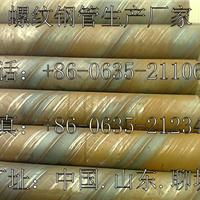 肥城Q235-B螺旋焊管价格