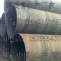 现货DN300螺纹钢管一米价格