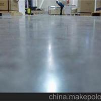 供应金刚砂耐磨材料地坪产品