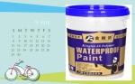 防水品牌招商/金耐德防水品牌/防水品牌批发招商