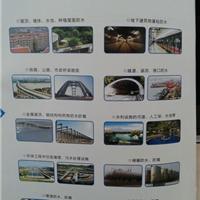 供应山西朔州专业生产喷涂橡胶沥青防水涂料