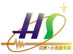 深圳市汉�N实业有限公司