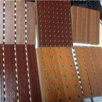 木质吸音板厂家,吸音材料厂家,吸音板图片